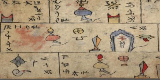 http://www.bibliofrance.org/images/stories/2009/manuscrit_Naxi.jpg