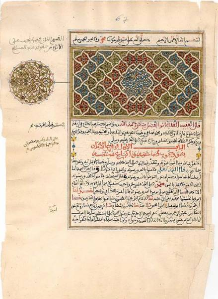 http://www.bibliofrance.org/images/stories/2013/timbuktu4.jpg